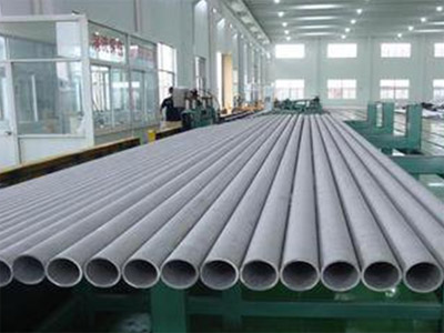 Seamless stainless boiler tube