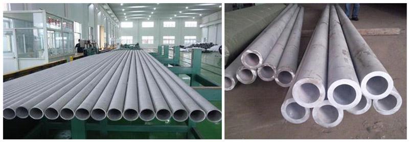 Seamless stainless heat-exchanger tube